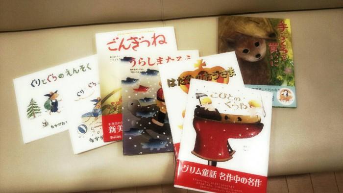 【画像】待合室の絵本