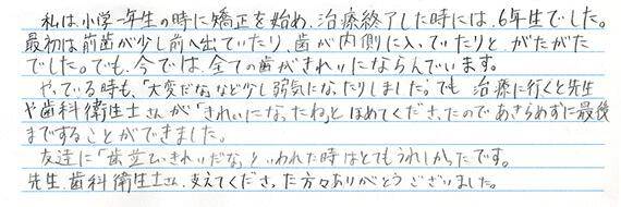 voice_20151002
