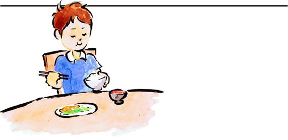 [イラスト]食事