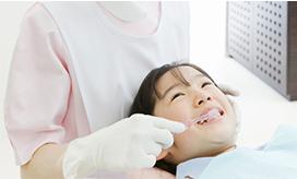 [画像]小児歯科・予防歯科